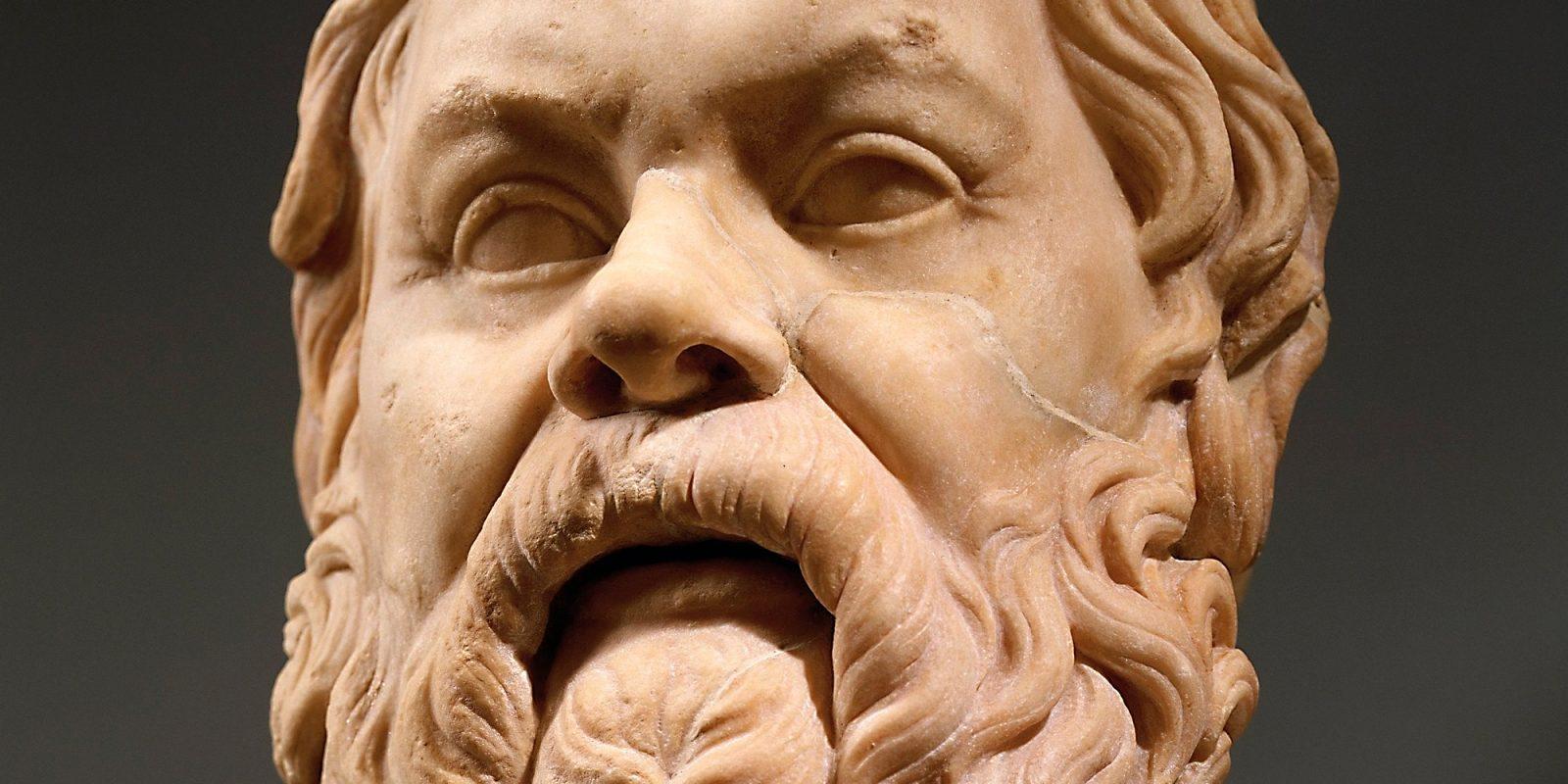 Socrates – sei que nada sei