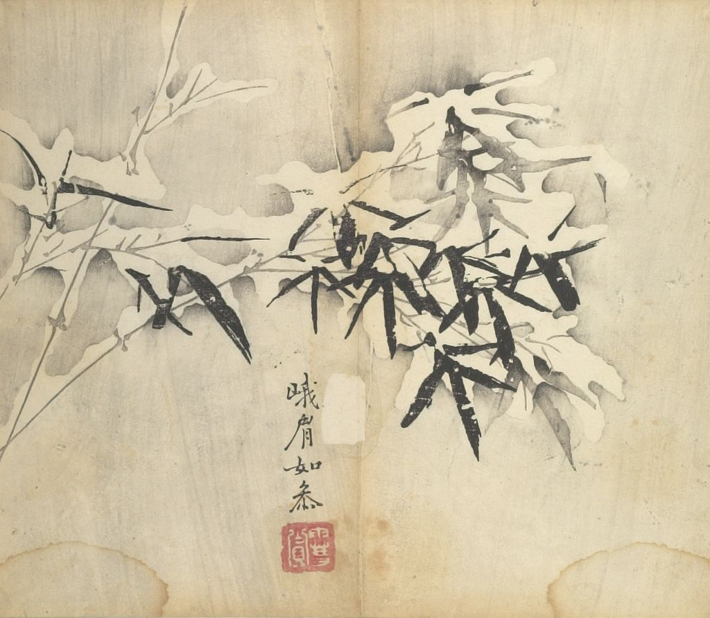 Bamboo In Snow -- Illustration From The Ten Bamboo Studio Manual Of Calligraphy And Painting